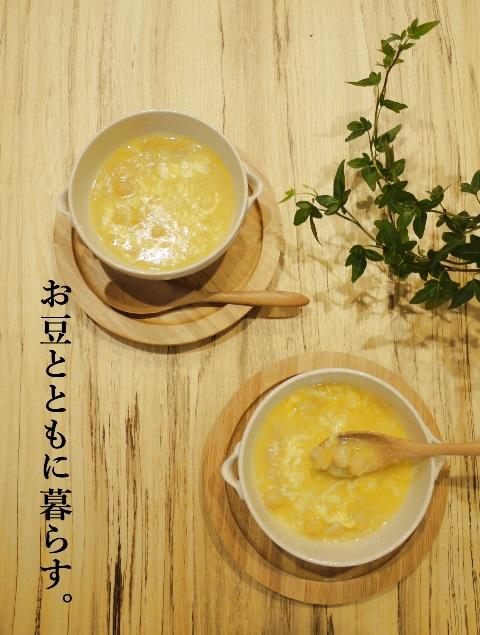 ガルバンゾ(ひよこ豆)水煮1kg【業務用】【無添加・無化学調味料】【国内製造品】