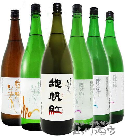 東洋美人飲み比べ 1.8L 6本セット 【 5373 】【 日本酒 】【 要冷蔵 】【 送料無料 】【 お歳暮 贈り物 ギフト プレゼント 】