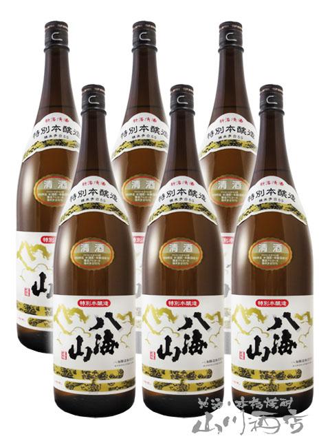 八海山 ( はっかいさん ) 特別本醸造 1.8L 6本セット / 新潟県 八海醸造【5151】【 日本酒 】【 送料無料 】【 まとめ買い 】【 母の日 贈り物 ギフト プレゼント 】