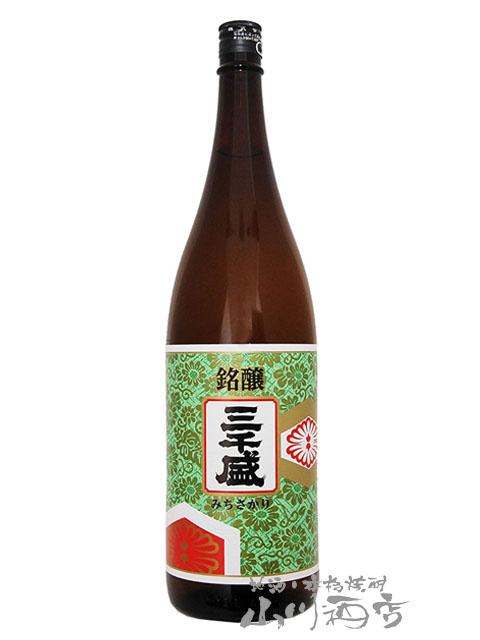 【 まとめ買い 】【 日本酒 】三千盛 ( みちさかり ) 銘醸 1.8L 6本セット【 2331 】【 母の日 父の日 お花見 退職祝 贈り物 ギフト プレゼント 】