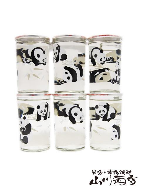 [東京上野動物園にパンダが初来日したのを記念して商品化して以来、30数年以上のロングセラー!] 【御世桜醸造】 180ml×30本 パンダのカップ酒