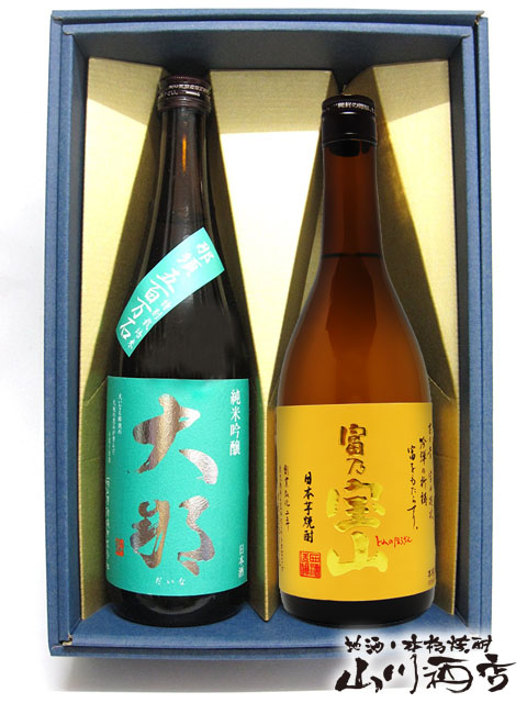 IMO shochu wealth] treasure mountain + sake 3rd junmai ginjo