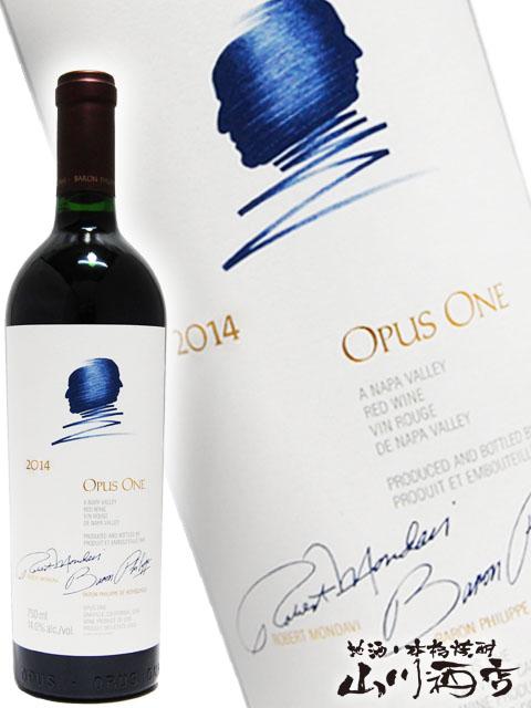 【カリフォルニア 赤ワイン】2014 オーパス ワン 750ml/ オーパス・ワン ワイナリー【4158】【ギフト 贈り物 ハロウィン】