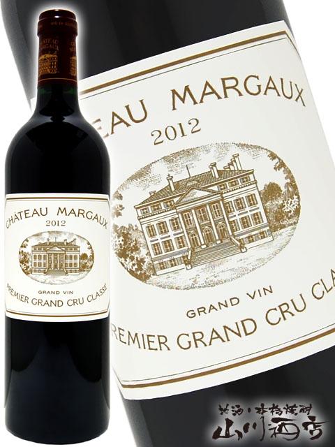 2011 シャトー・マルゴー 750ml【5043】【 フランス赤ワイン 】【 送料無料 】【 母の日 贈り物 ギフト プレゼント 】