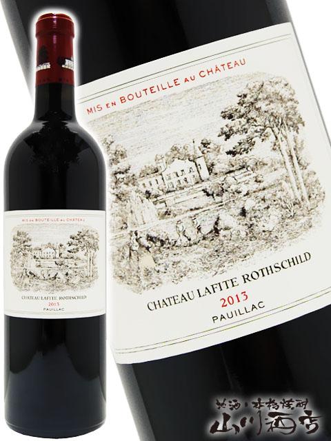 2014 シャトー・ラフィット・ロートシルト 750ml【4746】【 フランス赤ワイン 】【 母の日 贈り物 ギフト プレゼント 】