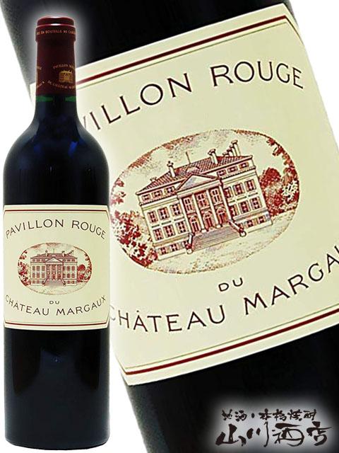 2015 パヴィヨン・ルージュ・デュ・シャトー・マルゴー 750ml【 4541 】【 フランス赤ワイン 】【 母の日 贈り物 ギフト プレゼント 】