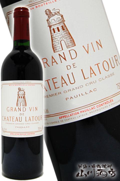 1993 シャトー・ラトゥール 750ml【4748】【 フランス赤ワイン 】【 母の日 贈り物 ギフト プレゼント 】