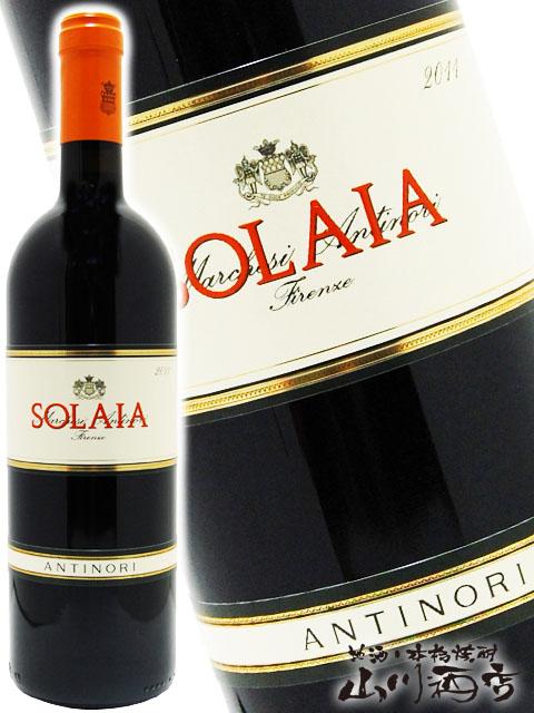 【イタリア 赤ワイン】2011 ソライア 750ml / テヌータ・ティニャネロ(アンティノリ)【3572】【ギフト 贈り物 ハロウィン】