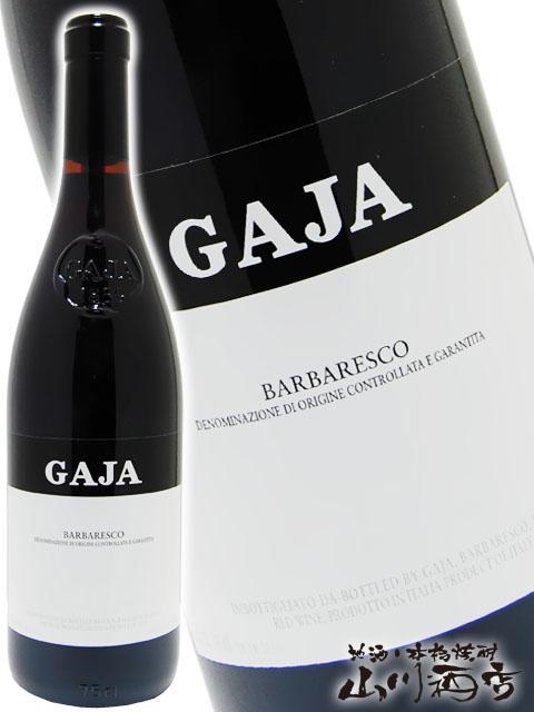 2016 バルバレスコ 750ml / ガヤ【 4230 】【 イタリア赤ワイン 】【 母の日 贈り物 ギフト プレゼント 】