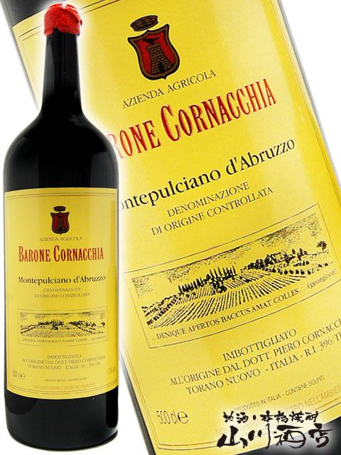 【イタリア 赤ワイン】モンテプルチャーノ・ダブルッツオ 5L / バローネ・コルナッキア【4397】【バレンタイン ギフト 贈り物】