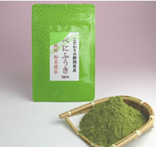 Safe and secure... Shizuoka Prefecture from pure beniya ふうき powdered green tea 10P28oct13