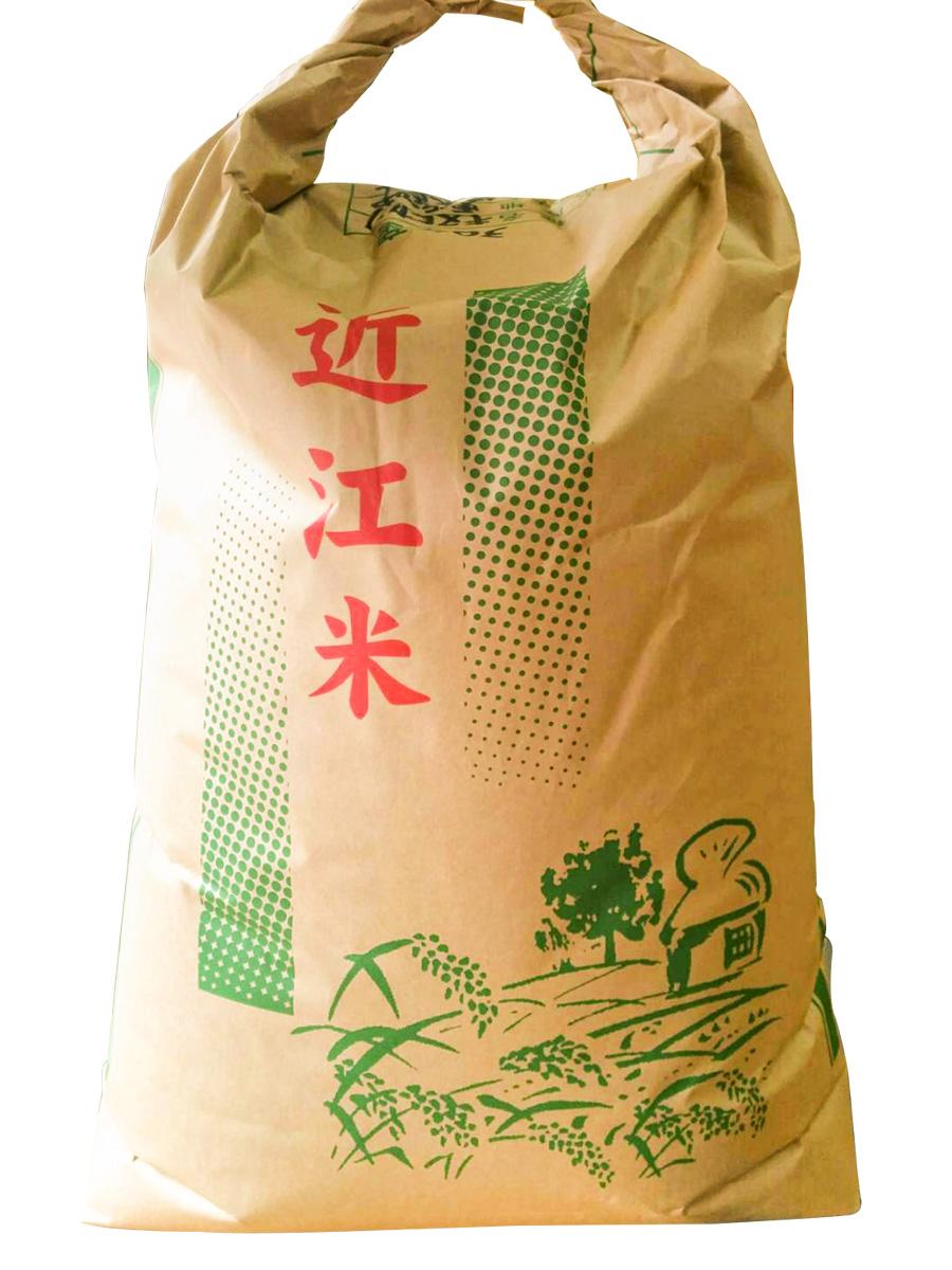 令和元年産 新米 お米25kg 送料無料 (一部地域を除く)滋賀県産 キヌヒカリ 玄米5kg×5袋 選べる精米 ・無料小分け