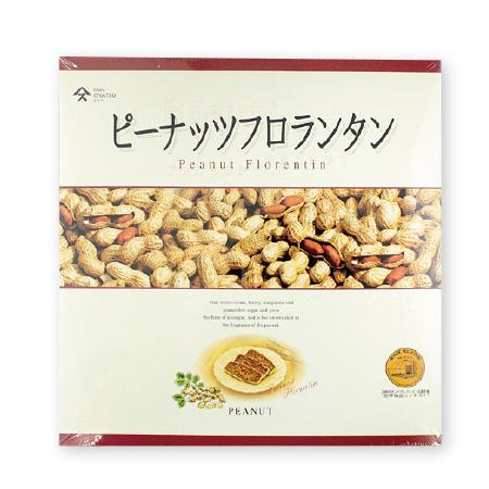 ピーナッツフロランタン20枚入 落花生の箱菓子の代表作です。