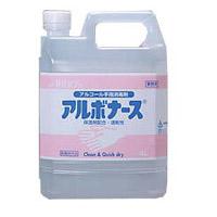 アルボナース・エタノール消毒液4L×4缶セット【送料無料】(消費期限2022年5月)インフルエンザ・ウイルス・感染予防対策に!