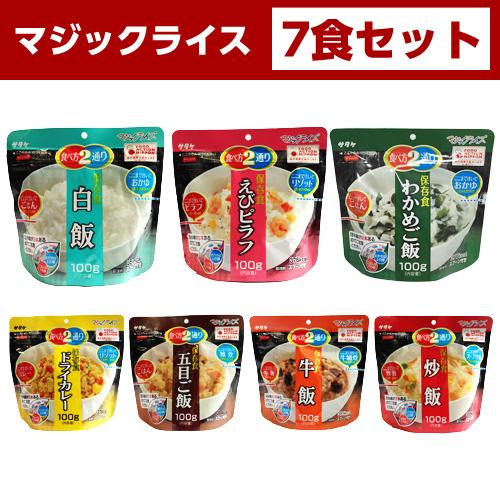 Alpha 水稻很食品魔術稻佐 7 袋 (284 日元每一袋) 保留期 5 年 !用品、 休閒和山