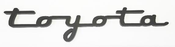 購買 トヨタエンブレム 黒アクリル艶消し黒色5mm厚で立体的サイズ270mmx58mm toyota-black 未使用品