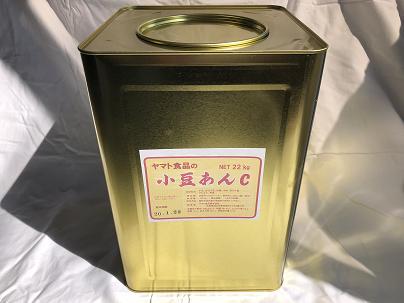 小豆あんC  22kg