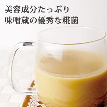 ヤマト醤油味噌 玄米甘酒 490ml 48本セット