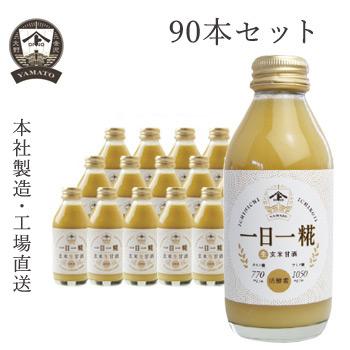 ヤマト醤油味噌 オリジナル一日一糀(乳酸菌入り) 140ml 90本セット 送料無料