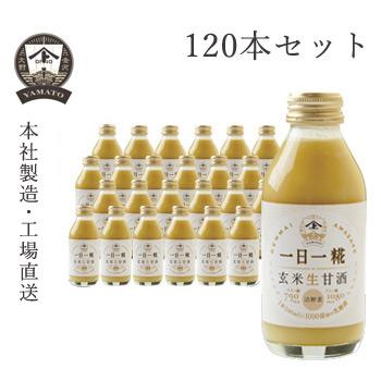ヤマト醤油味噌 オリジナル一日一糀(乳酸菌入り) 140ml 120本セット 送料無料