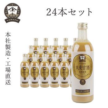 ヤマト醤油味噌 大麦甘酒 490ml × 24本《送料無料》