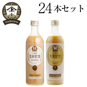 糀甘酒二種 24本セット(玄米甘酒490ml×12本・大麦甘酒490ml×12本)送料無料