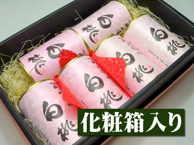 厳選果物屋 特選缶詰 白桃[6個入り化粧箱]【10P01Mar15】