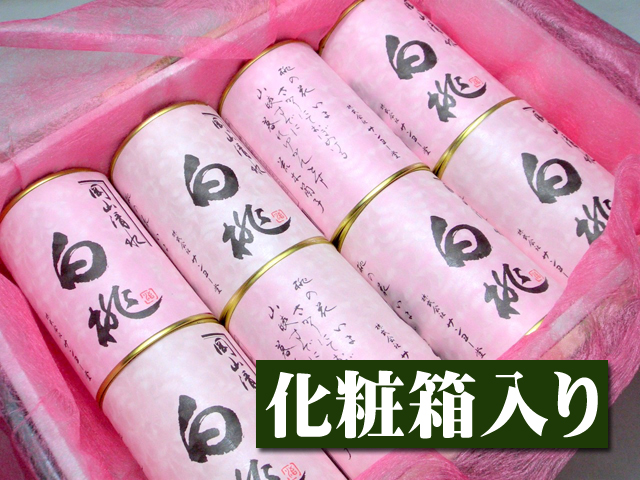 厳選果物屋 特選缶詰 白桃[8個入り化粧箱]