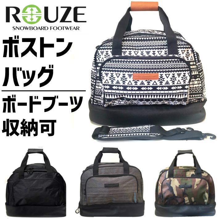 【ROUZE/ラウズ】ボストンバック&ブーツケース スノーボード スキー RZB522