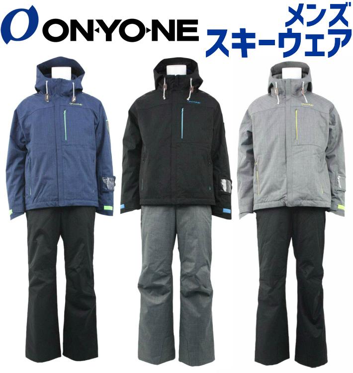 【12/1 24時間限定・エントリーで最大P32倍】ONYONE オンヨネ ONS91521 メンズ スキーウェア スノーボードウェア 上下セット 3カラー