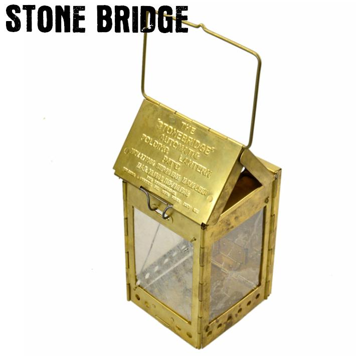 【12/1 24時間限定・エントリーで最大P32倍・StoneBridge/ストーンブリッジ】 フォールディングキャンドルランタン 4573350728604 蝋燭 ランタン 真鍮 ブッシュクラフト