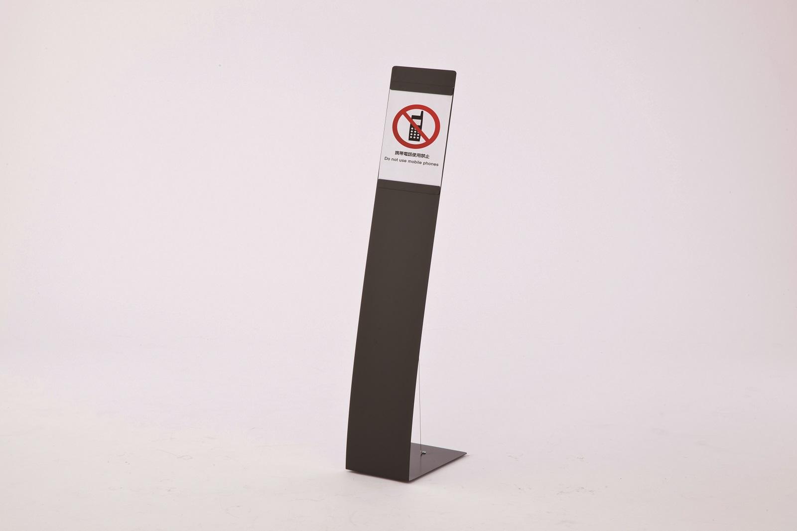 【A4サイズ】L型インフォメーションボード【ブラック】※在庫切れの場合は納期をお知らせ致します。