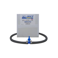 【国産】中型水槽用エアレーションホース ユニークパイプ エアーストーンシリーズ サークルタイプYCO1500 準オゾン耐用 全長1.5m