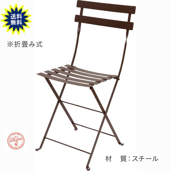 ガーデンチェア メタルフォールディングチェア ブラウン 1脚 ユニソン 椅子 折りたたみ