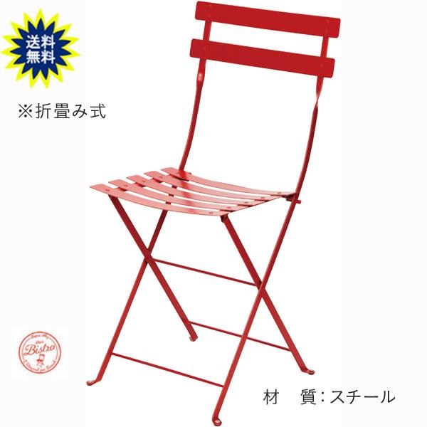 【スーパーセール ポイント5倍&クーポン発行中】 ガーデンチェア メタルフォールディングチェア レッド 1脚 ユニソン 椅子 折りたたみ