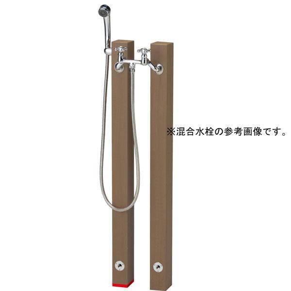 立水栓 シャワープレイス レヴウッドタイプ 給水用 1本 (蛇口別売) OPB-RS-26 ペット用 ガーデンシンク
