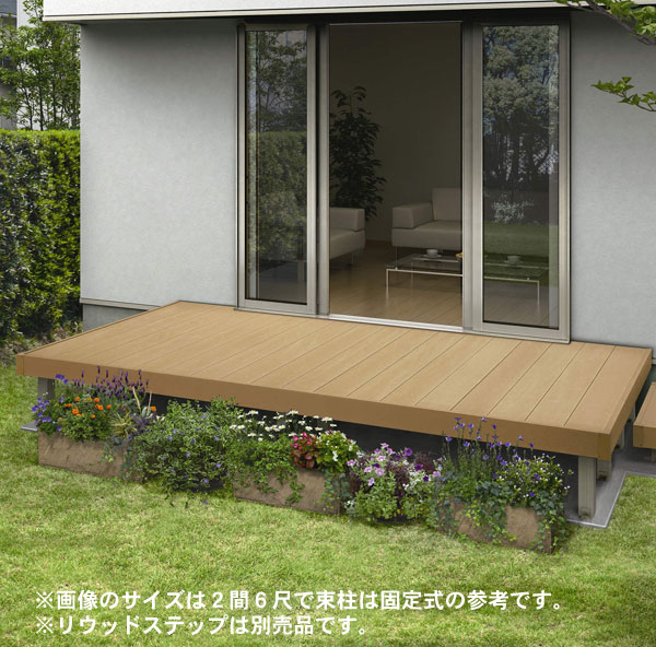 新しいスタイル Sタイプ AP):大和住建 店 リウッドデッキ200 (YKK 人工樹脂木 基本セット ウッドデッキ 2間4尺(3651×1220mm)-エクステリア・ガーデンファニチャー