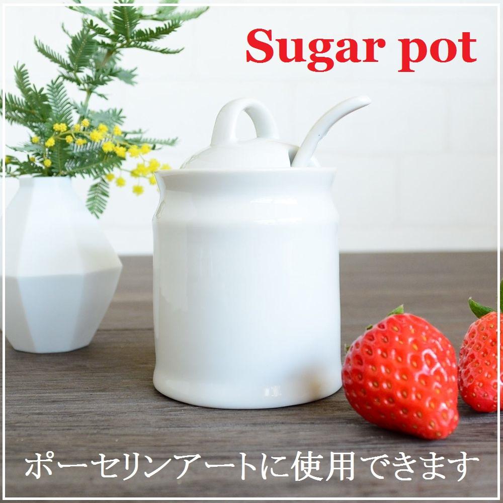 白い食器 陶器 磁器 砂糖入れ ザラメ 塩入れ 調味料入れ 陶器製スプーン付きシュガーポット アウトレット込み ポーセラーツや上絵付けにもお使いいただけます 小さな食器 定価の67%OFF カフェ食器 高級 インテリア雑貨