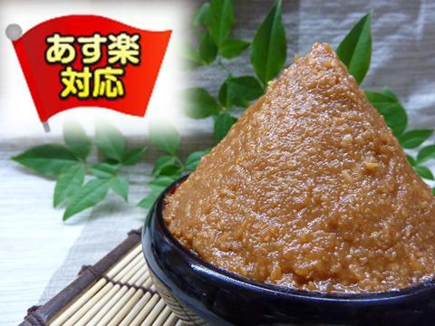 大麦から造る香り高い麦麹みそを関東から 麦味噌 あす楽 麦麹味噌 500g 無添加天然麦味噌 大麦みそ 新作販売 今だけスーパーセール限定