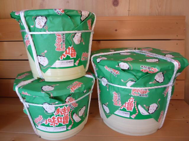 味噌用に 漬物用に あす楽 4kg樽 《中ふた無し》 授与 1個 お求めやすく価格改定 たる