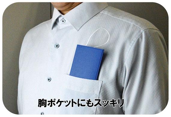 マスクケース3個セット持ち運びおしゃれかわいい日本製マスク入れ二つ折り折りたたみ折り畳み携帯仮置きメンズレディース食事中保管ケースカバー男性女性マスク収納一時保管置きシンプル防水マグネットコンパクトまとめ買いプレゼントギフト
