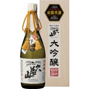 【送料無料】【ギフト品】【代引不可】根本酒造 大吟醸 久慈の山 720ml