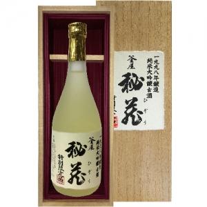 【送料無料】【ギフト品】【代引不可】釜屋 秘蔵 純米大吟醸 1998年古酒 720ml
