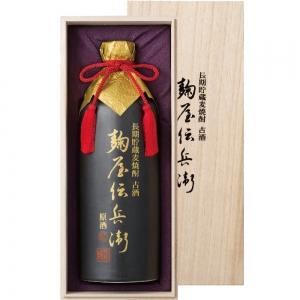 【送料無料】【ギフト品】【代引不可】老松酒造 麹屋伝兵衛 古酒 43度 720ml