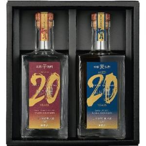 【送料無料】【ギフト品】【代引不可】櫻の郷酒造 無月 耀 二十年甕貯蔵原酒セット