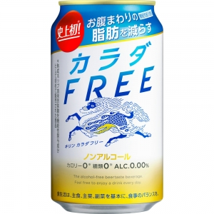 3 980円以上送料無料 ケース品 キリン 超特価SALE開催 受注生産品 350ml 24本入り カラダフリー
