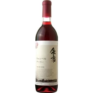 【5,000円以上送料無料】【ケース品】余市ワイン キャンベルアーリー 赤 720ml 12本入り