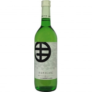 【5,000円以上送料無料】【ケース品】まるき葡萄酒 まるき ブラン 720ml 12本入り