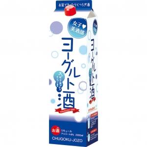 【5,000円以上送料無料】中国醸造 女子美酒部 ヨーグルト酒 2000ml 8度