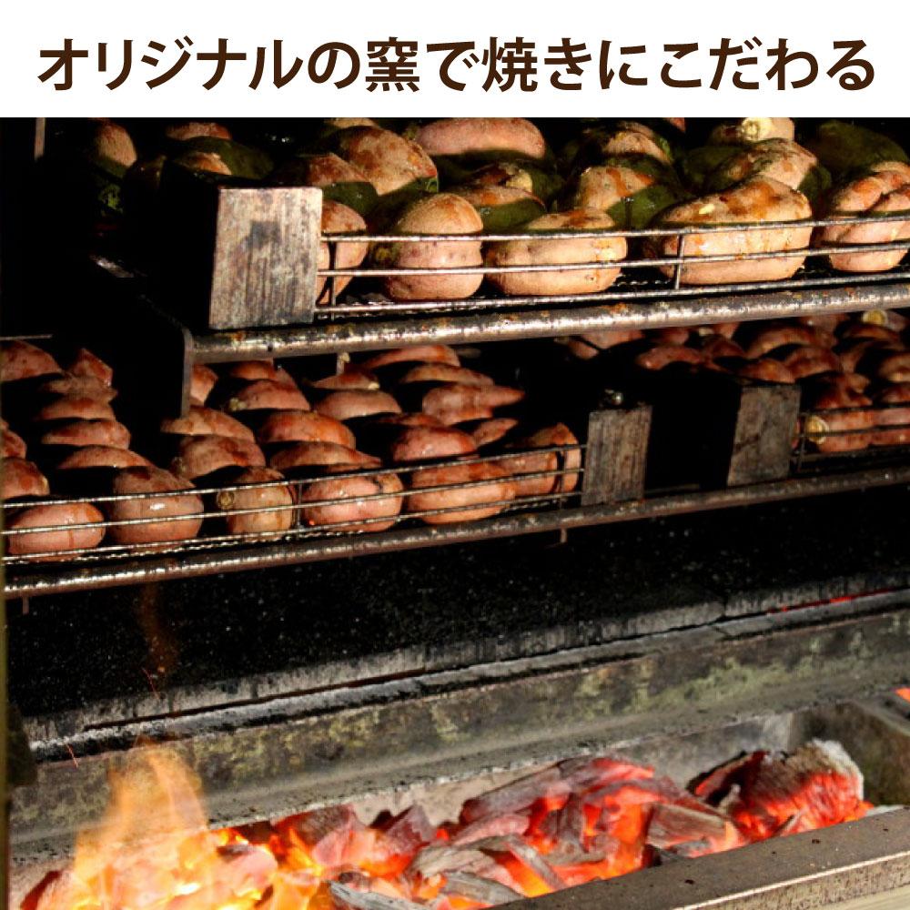 やまや 種子島産 安納芋(あんのういも)焼いも 300g×5(九州 お取り寄せ グルメ おつまみ ご飯のお供 手土産 ギフト)